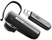 Bluetooth гарнитура Jabra BT530 USB (5078-228-109)