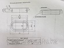 Заглушка резиновая для проходной втулки для кабеля
