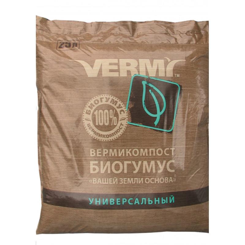Вермикомпост (биогумус) универсальный (25 литров)