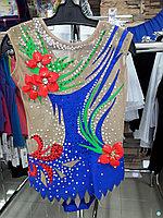 """Купальник для выступлений """"Аленький цветочек"""" (32 размер), фото 1"""