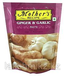 Ginger garlic paste (паста имбирь с чесноком)