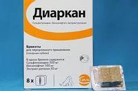 Диаркан брикет для перорального применения в форме сахарных кубиков