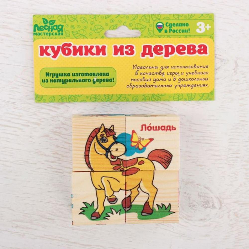 """Набор деревянных кубиков """"Животные фермы"""", 4 шт."""