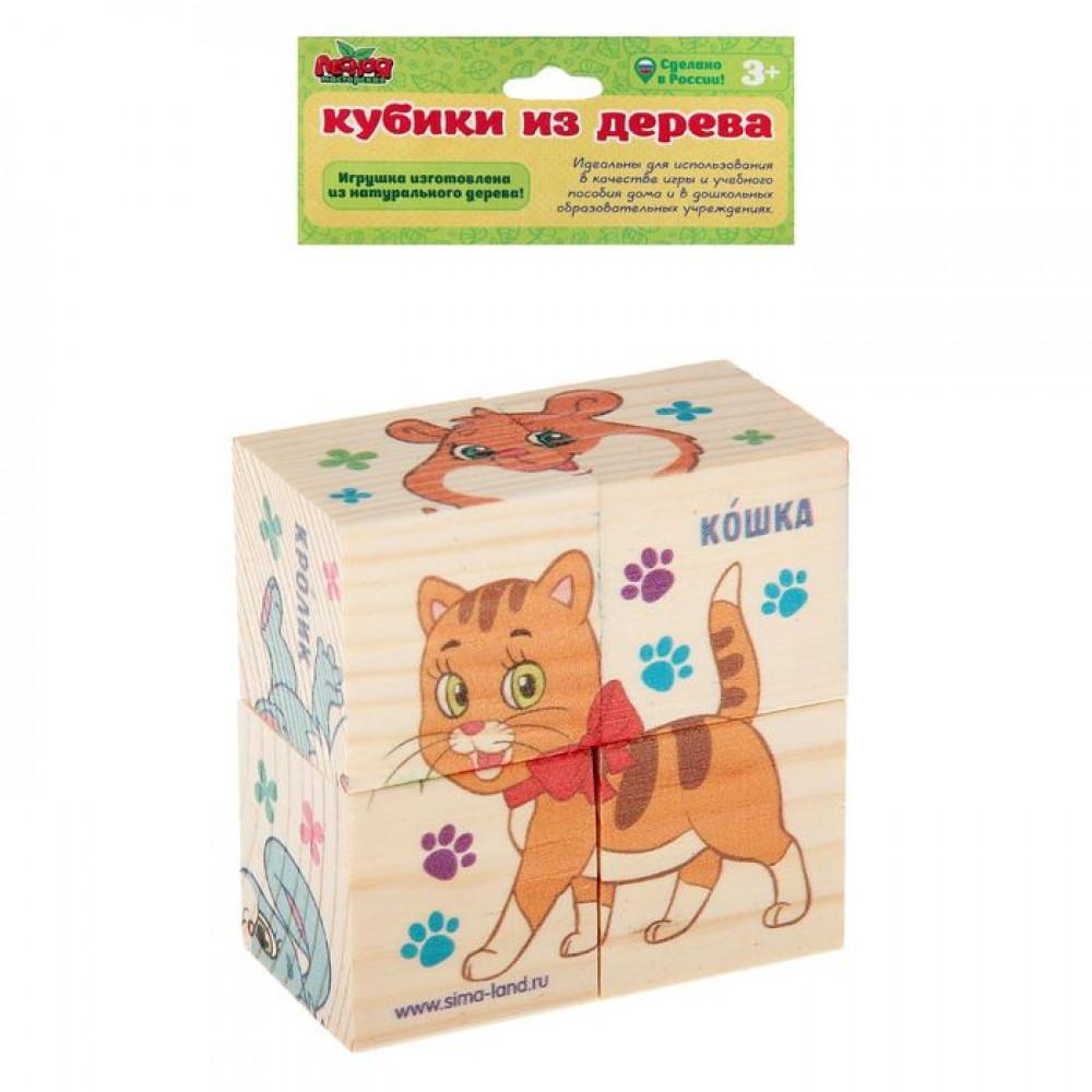 """Набор деревянных кубиков """"Домашние животные"""" 4 шт."""
