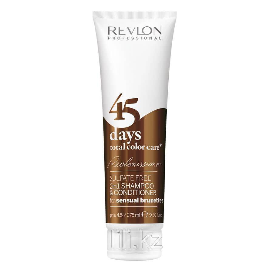 Шампунь-кондиционер 2 в 1 для шоколадных оттенков RP RCC Shampoo&Conditioner Sensual Brunettes 275 мл.