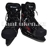Хоккейные коньки GF-Sport GF-501