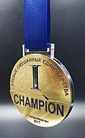 Заказать медали, фото 1