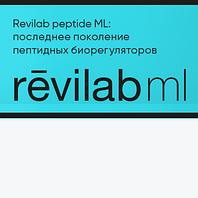 REVILAB ML Пептидные Биорегуля...