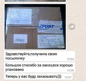 Спасибо,что доверяете нам))