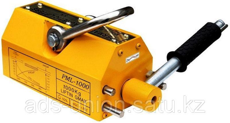 Захват для листа магнитный PML (PML-A) г/п 100 кг, фото 2