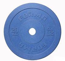 Диск бамперный Forma 20 кг синий