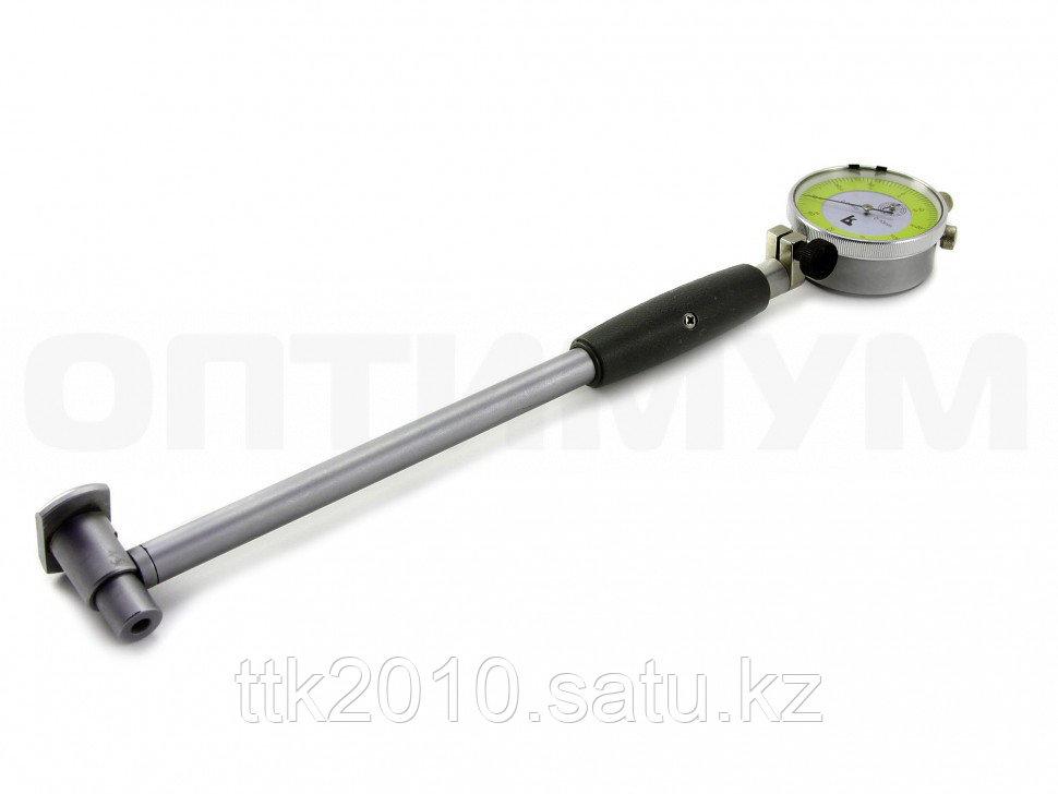 Нутромер индикаторный НИ 450-700 0,01