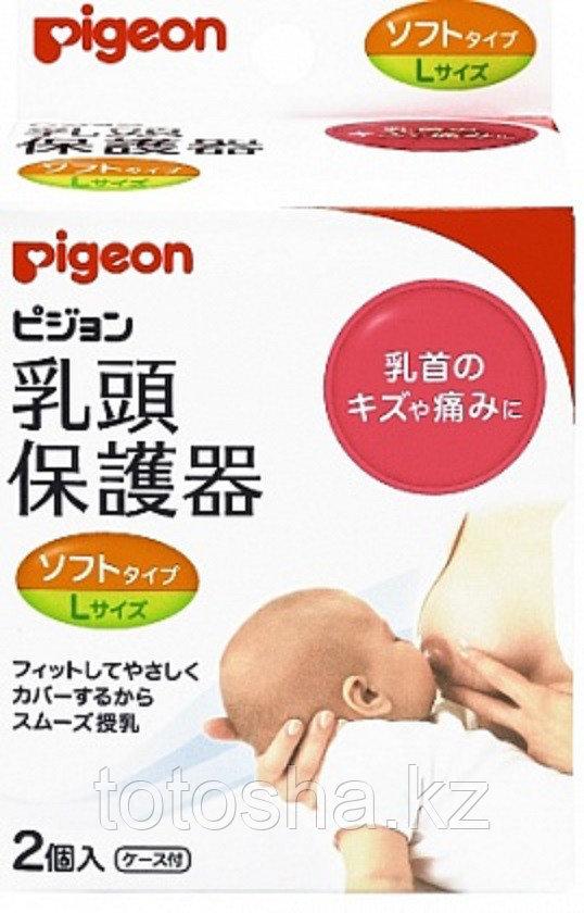 Pigeon Защитные накладки для кормления, размер M (диаметр соска 13 мм)