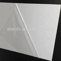 Пластик самоклеющийся двухсторонний для фотокниг (31х31) 0.8мм