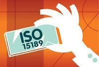 Подготовка к аккредитации медицинских лабораторий согласно СТ РК ISO 15189-2015