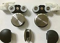 Комплект фурнитуры для раздвижной системы