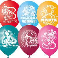 """Шар латексный 12"""" """"8 марта"""" пастель (поштучно)"""