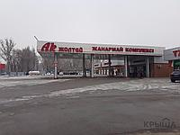 Продам  Комплекс АЗС, мойка, СТО, магазин, фото 1