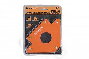 Угольник магнитный FIX-5