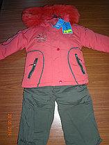 2-ка костюм