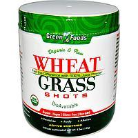 Green Foods Corporation, Сырой натуральный сок из ростков пшеницы,  (150 г) БЕСПЛАТНАЯ ДОСТАВКА
