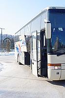 Аренда автобуса в Боровое