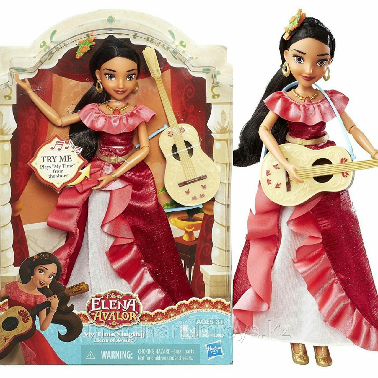 Кукла поющая Елена из м/ф «Елена из Авалора» Disney