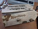 Гравировка на деревянных табличках, фото 3