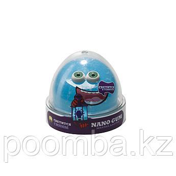 Жвачка для рук Nano Gum, Голубое свечение, 50 гр.