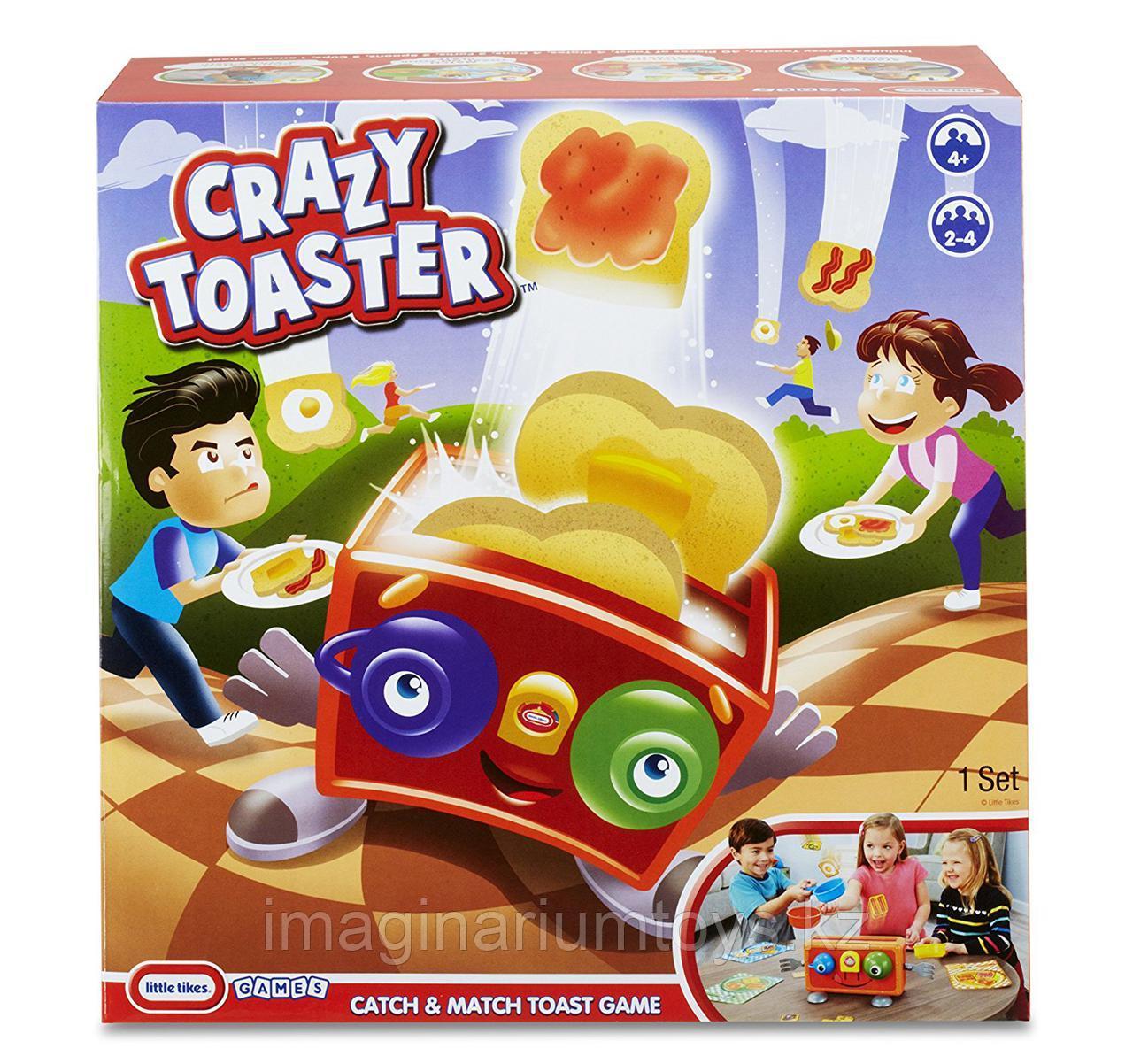 Развлекательняа игра «Сумасшедший тостер»