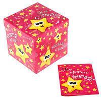 """Подарочный складной набор. Коробка 15х15см и открытка """"Звезда"""""""