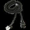 Шнур-переходник Jabra COLIED MOD (8800-01-94)