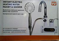 Электрический водяной кран и душ