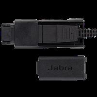 Адаптер Jabra QD Converter Lock (14601-01), фото 1