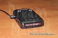 Sho-Me G-1000 Signature, база камер, GPS, фото 1