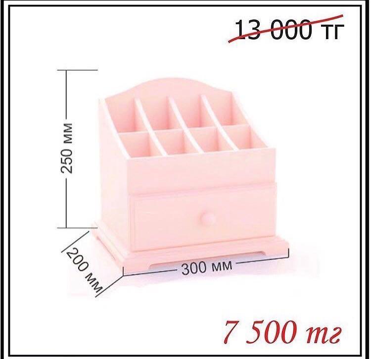 Большой розовый органайзер для косметики