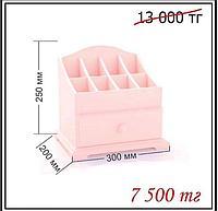 Большой розовый органайзер для косметики, фото 1
