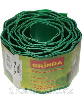 Лента бордюрная Grinda, цвет зеленый, 10см х 9 м, 422245-10