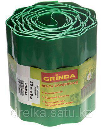 Лента бордюрная Grinda, цвет зеленый, 20см х 9 м, 422245-20