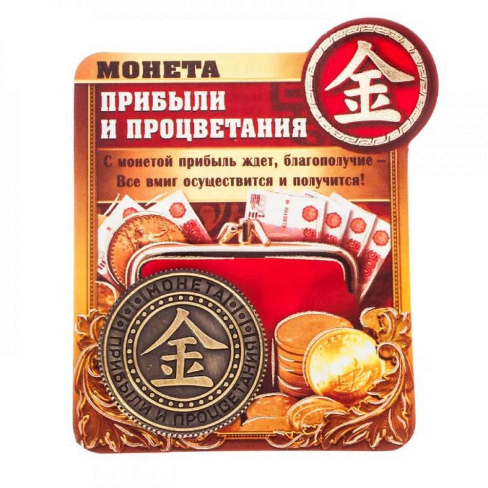 """Счастливая монета """"Прибыли и процветания"""", 2,5 см"""