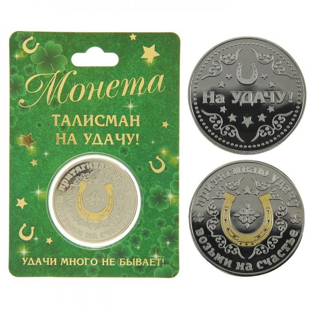 "Счастливая монета ""Притягиваю удачу"", 3,9 см"