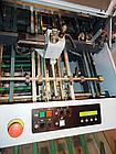Horizon AFC-746 б/у 2006г - подержанный фальцовщик, фото 4