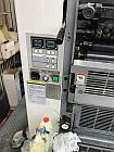 Ryobi 522 HX б/у 2001г - 2-красочная машина для офсетной печати, фото 4