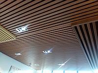 Потолок кубический (брусками)