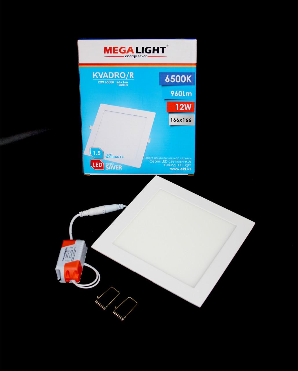 Светильник LED Спот встр. KVADRO/R 12w (MegaLight)