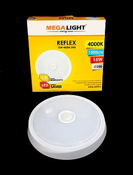 Cветодиодные энергосбрегающие светильники с датчиком движения ДПО REFLEX 15W (MegaLight)