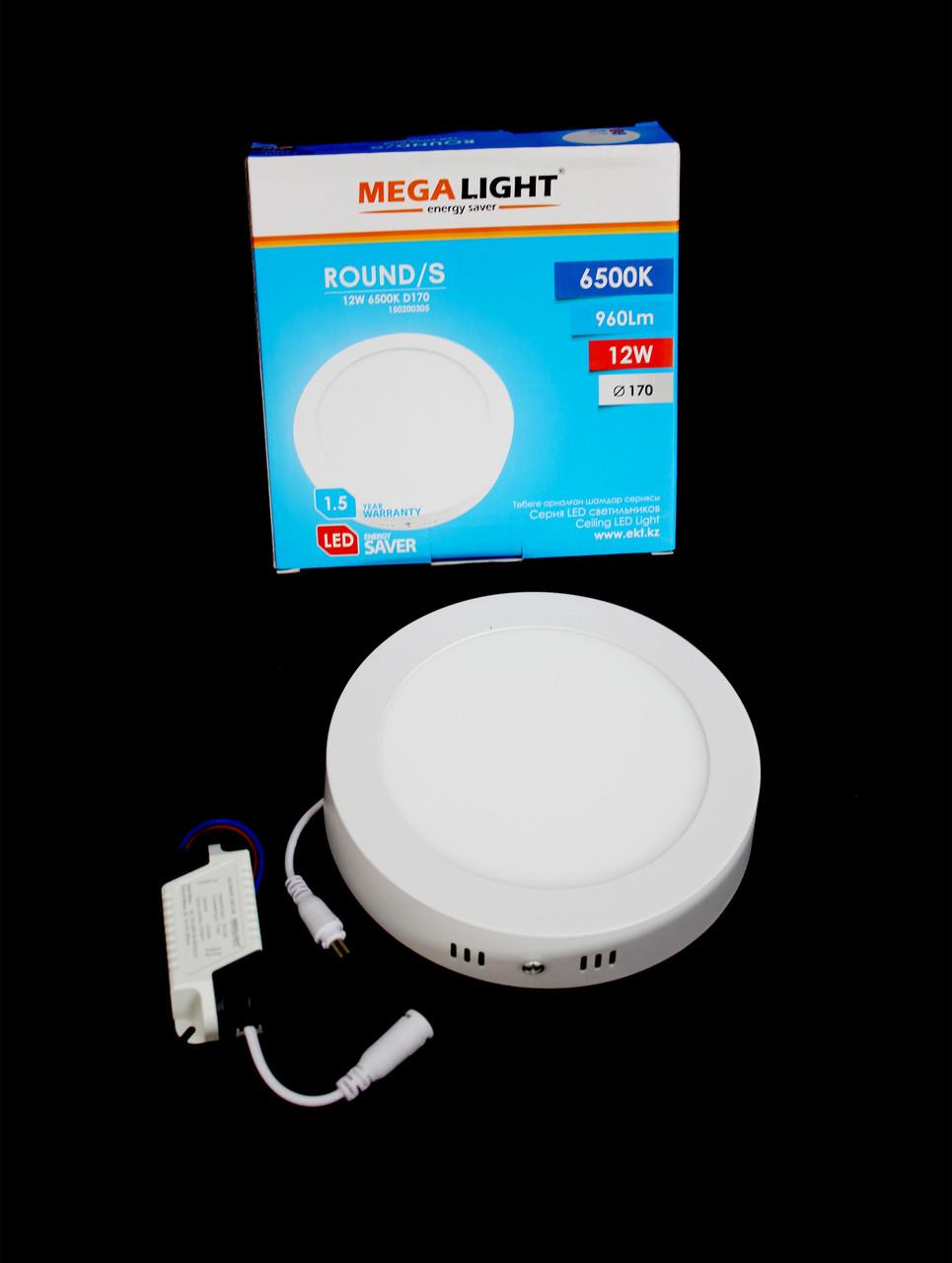 Светильник LED Спот накл. ROUND/S 12w (MegaLight)