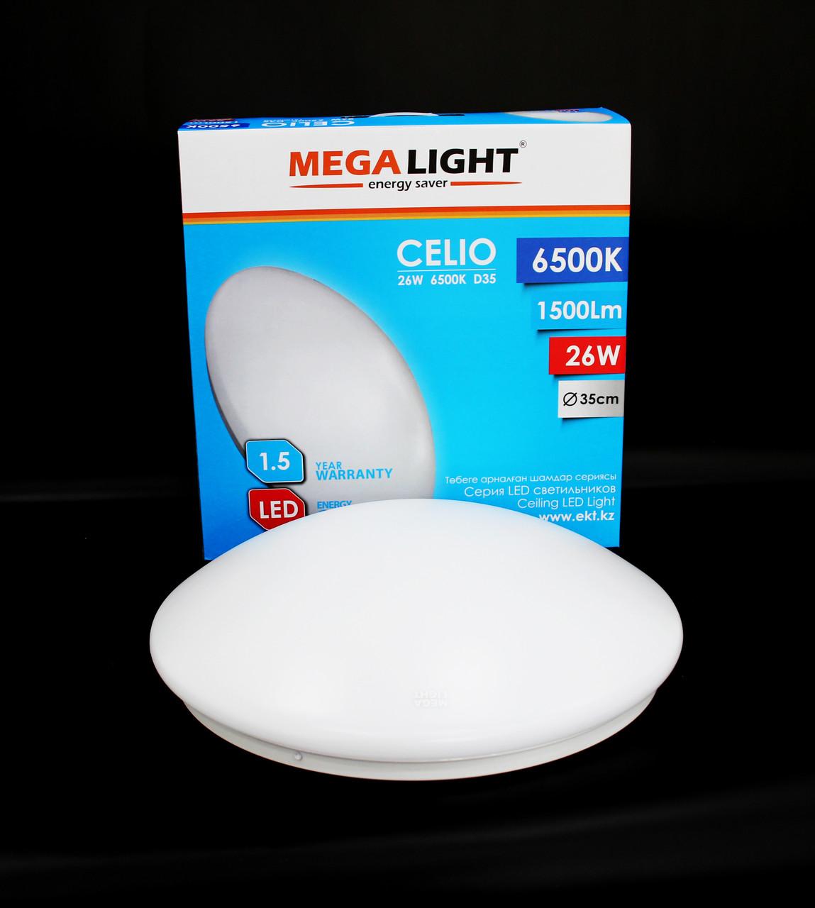Cветодиодные энергосбрегающие светильники ДПО CL CELIO 26W (MegaLight)