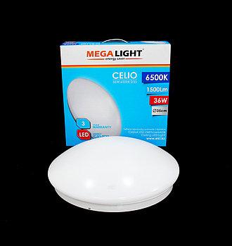 Cветодиодные энергосбрегающие светильники ДПО CL CELIO 36W (MegaLight)
