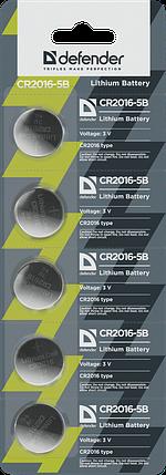 Элемент питания Defender CR2016 - 5 штук в блистере, фото 2